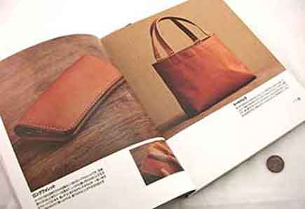 leather-book